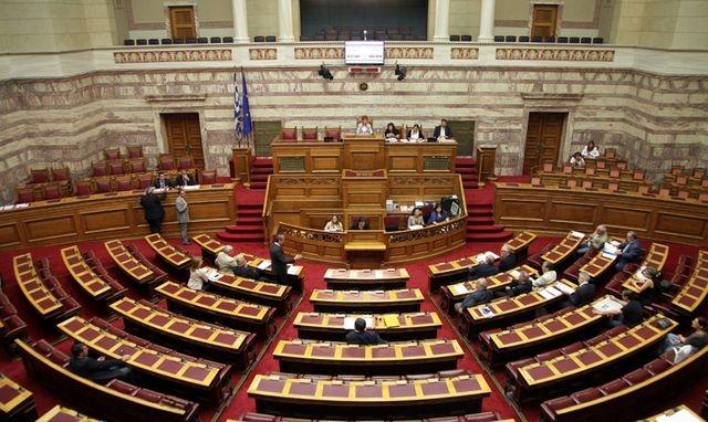 IΚατατέθηκε στη Βουλή το νομοσχέδιο για τον νέο Πτωχευτικό Κώδικα