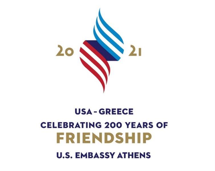 IΟ Τζέφρι Πάιατ ανακοίνωσε την καμπάνια των ΗΠΑ για τα 200 χρόνια από την Ελληνική Επανάσταση