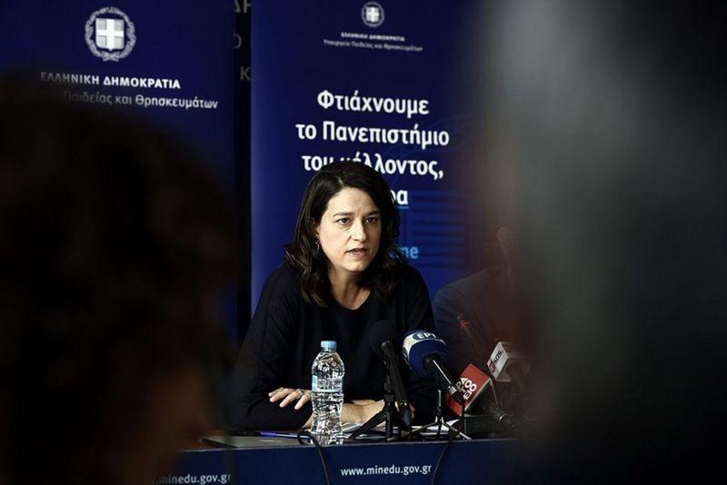 IΑνεξάρτητη αρχή θα καθορίζει τα κριτήρια χρηματοδότησης των πανεπιστημίων